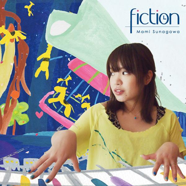 fiction – 砂川満美