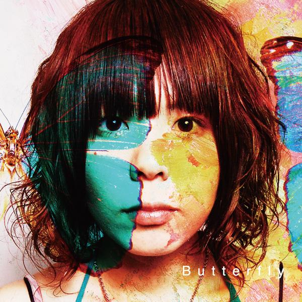 Butterfly – Hiar
