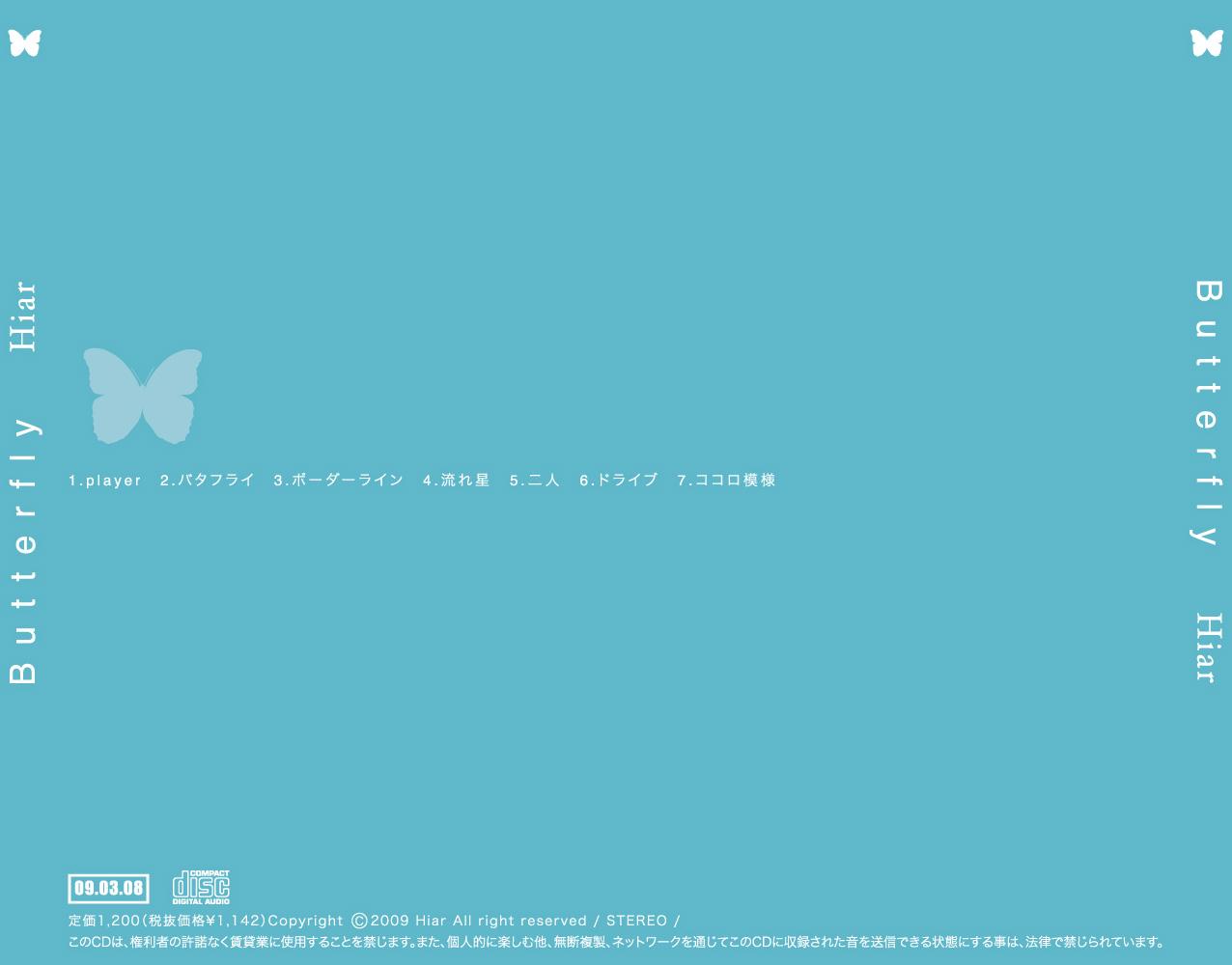 Butterfly - Hiar