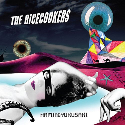 NAMInoYUKUSAKI | The Ricecookers