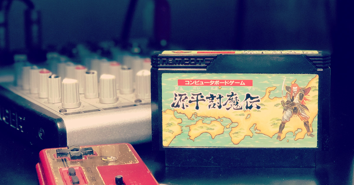 源平討魔伝 -義経- サウンドアレンジ[ファミリーコンピュータ-ナムコ-1988]