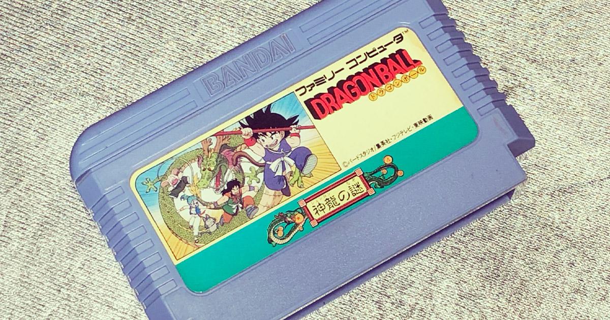 ドラゴンボール 神龍の謎[ファミリーコンピュータ-バンダイ-1986]