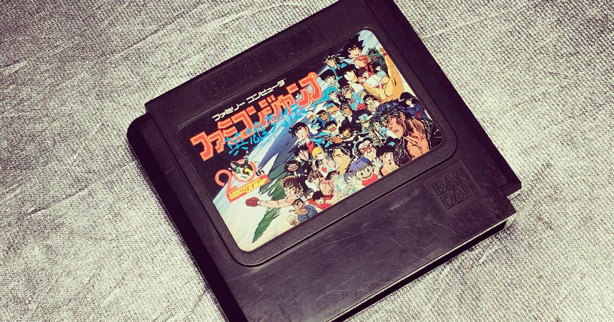 ファミコンジャンプ 英雄列伝[ファミリーコンピュータ-バンダイ-1989]