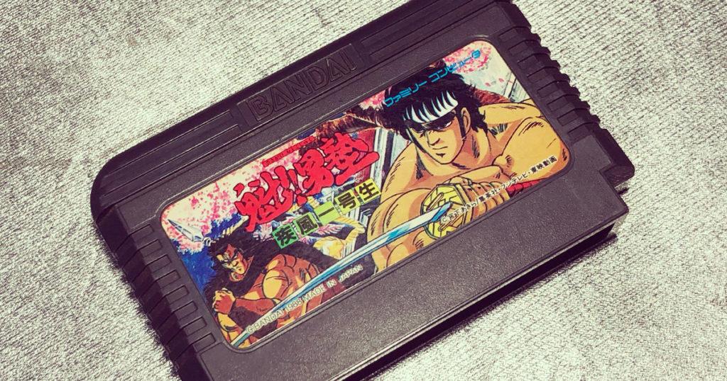 魁!男塾 疾風一号生[ファミリーコンピュータ-バンダイ-1989]