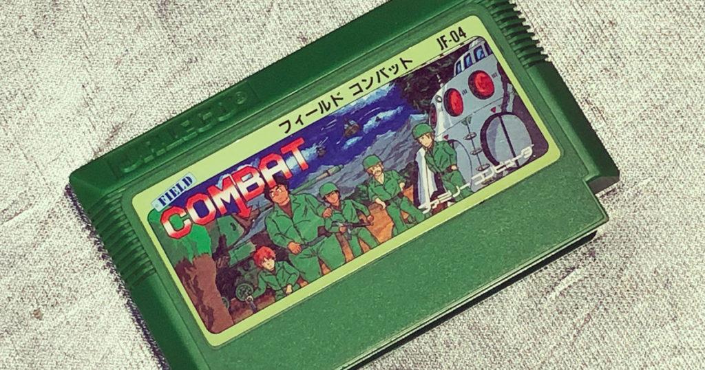 フィールドコンバット[ファミリーコンピュータ-ジャレコ-1985]