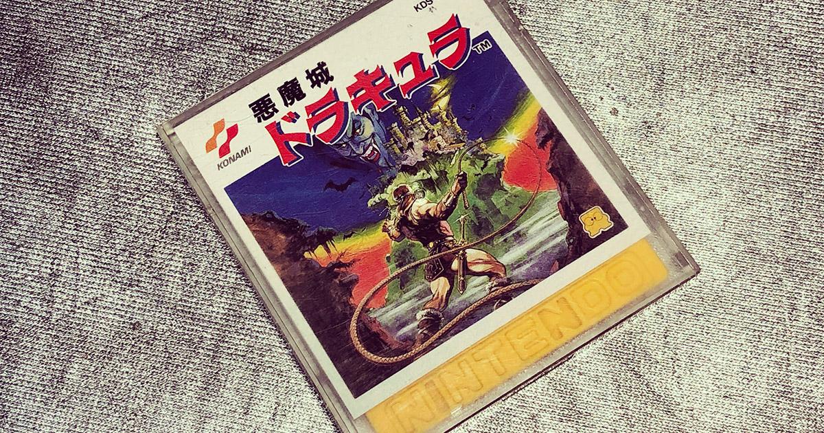 悪魔城ドラキュラ[ファミリーコンピュータ-コナミ-1986]
