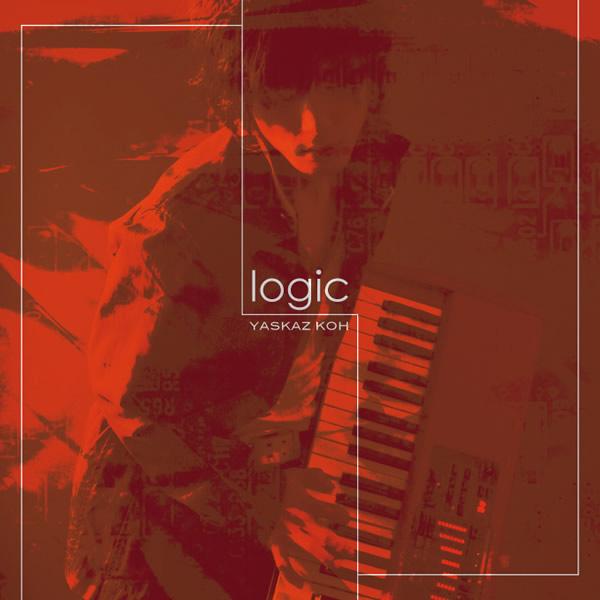 logic – 洪 泰和